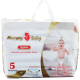 Трусики Moomy Baby размер XL(5) 12-19кг 40шт
