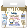Трусики Sweety Pantz Gold M60+10 (7-12кг)