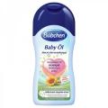 Масло очищающее для младенцев Bubchen 200 мл
