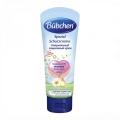 Специальный защитный  крем Bubchen 75мл