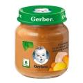 Пюре Gerber овощи с телятиной 130г с 6месяцев