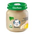 Пюре Gerber нежные овощи-кролик 130г с 6месяцев