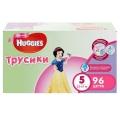 Трусики-подгузники Huggies для девочек Disney Box  5 (13-17кг) 96шт