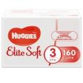 Подгузники Huggies Elite Soft 3 (5-9 кг) 160 шт.