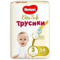 Трусики Huggies Elite Soft 3 (6-11кг) 54шт