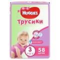 Трусики-подгузники для девочки Huggies 3 (7-11кг) 58шт