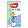 Трусики-подгузники Huggies для мальчиков 5 (13-17 кг) 48 шт.