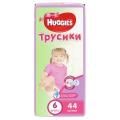 Трусики-подгузники Huggies для девочек 6 (16-22 кг) 44 шт.