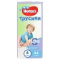 Трусики-подгузники Huggies для мальчиков 6 (16-22 кг) 44 шт.