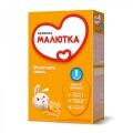 Сухая молочная смесь Малютка 1  (с рождения) 350 г
