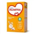 Сухая молочная смесь Малютка 2 (с 6 месяцев) 350 г