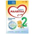 Сухая молочная смесь Малютка 2 (с 6 месяцев) 600 г