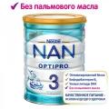 Детское молочко  NAN®3 OPTIPRO®, с 12 мес 800 г