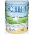 НЭННИ 1 с пребиотиками от 0 до 6 месяцев, 800гр