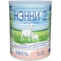 НЭННИ 2 с пребиотиками от 6 до 12 мес,800гр