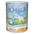 НЭННИ 3 Сухой молочный напиток для детей от 1 года, 400гр