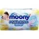Вкладыши для кормящих в бюстгальтер Moony (68 штук)