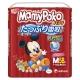 """Японские подгузники-трусики """" Mamy Poko """" размер M, 7-10 кг, 3шт"""