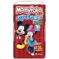 """Японские подгузники-трусики """" Mamy Poko """" размер B.Big, 13-25 кг, 28 шт"""