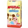 """Японские подгузники """" Mamy Poko """", размер L, от 9-14 кг, 54 шт"""