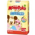 """Японские подгузники """" Mamy Poko """", размер M, от 6-11 кг, 64 шт"""