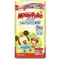 """Японские подгузники-трусики """" Mamy Poko """"  размер Big, 12-17 кг, 38 шт"""