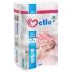 Подгузники Mello размер NB (0-5 кг) 44 шт
