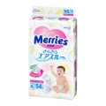 Подгузники Merries L (9-14 кг) 54шт