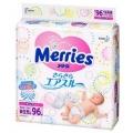 Подгузники Merries NB (до 5 кг) 90+6шт бонусом