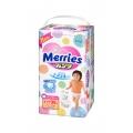 Подгузники-трусики Merries XL (12-22 кг) 38шт