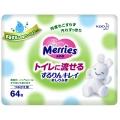 Детские влажные салфетки Merries, 64шт