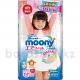 """Японские трусики """"Moony"""" для девочки,оригинал, размер Big, 12-22 кг, 44шт"""