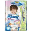 """Японские трусики """"Moony"""" для мальчиков, оригинал,размер L, 9-14кг, 56 шт"""