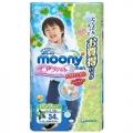 """Японские трусики """"Moony"""" для мальчиков, оригинал,  размер B.Big, 13-25 кг, 34шт"""