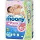 "Японские подгузники ""Moony"", оригинал, размер L, от 9-14 кг, 27шт"