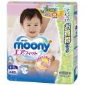 """Японские подгузники """"Moony"""", оригинал, размер M, от 6-11 кг, 80шт"""