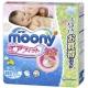 """Японские подгузники """"Moony"""", оригинал, размер NB, до 5 кг, 111 шт"""