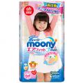 """Японские трусики """"Moony"""" для девочки, оригинал, размер Big, 12-17 кг, 38шт"""