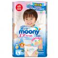 """Японские трусики """"Moony"""" для мальчика, оригинал, размер L, 9-14 кг, 44шт"""