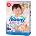 """Японские подгузники """"Moony"""", размер M, от 6-11 кг, 64 шт"""