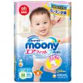 """Японские трусики """"Moony"""", оригинал, размер M, 6-11кг, 58шт"""