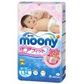 "Японские подгузники ""Moony"", оригинал, размер L, от 9-14 кг, 54шт"