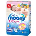 """Японские подгузники """"Moony"""", размер NB, до 5 кг, 90+6 шт бонус"""