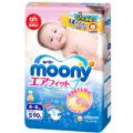"""Японские подгузники """"Moony"""", оригинал, размер S, от 4-8 кг, 105шт"""