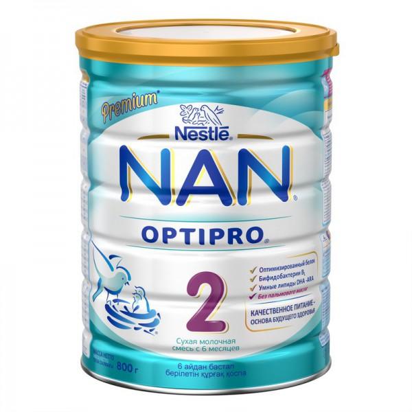 Сухая Молочная Смесь Nan 2