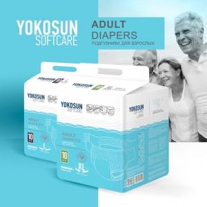 Подгузники-трусики YokoSun для взрослых размер XL, обьем талии 130-170см, 10 шт