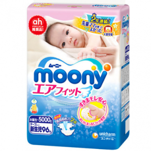 """Японские подгузники """"Moony"""", оригинал, размер NB, до 5 кг, 90 шт"""