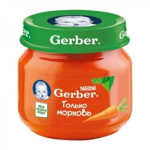 Пюре Gerber Морковь 80 г