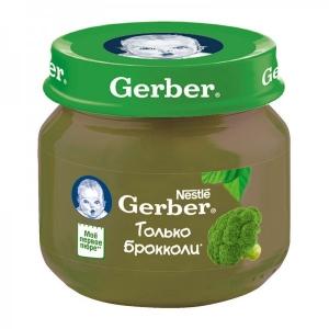 Пюре Gerber Брокколи 80г