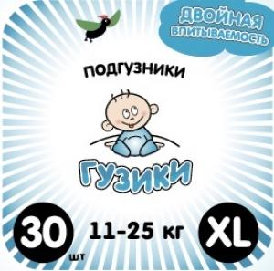 GUZIKI XL 30 шт. (11 -25 кг) подгузники детские. Новая модель.